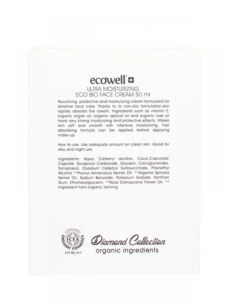 ECOWELL - ULTRA MOISTURISING ECO BIO FACE CREAM (50ML)